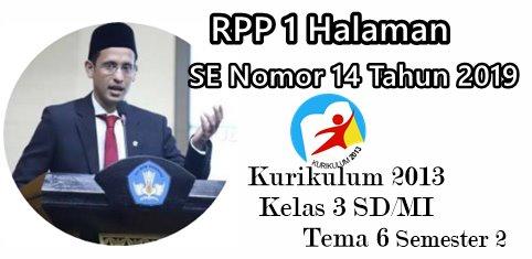1 Halaman RPP K13 Kelas 3 SD/MI Tema 6