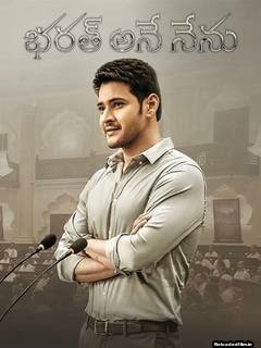 Dashing CM Bharat – Bharat Ane Nenu (2018) Full Movie Download In Hindi Dubbed 720p,480p,1080p