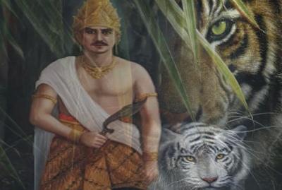 Kujang, Bukan Senjatanya Para Raja di Tanah Sunda