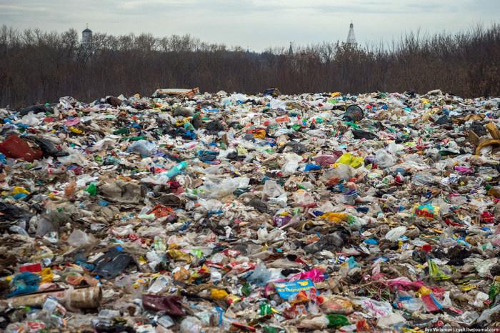 Свалка мусора в воротынске