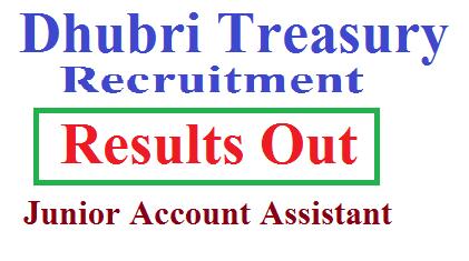 Dhubri Treasury Recruitment of Junior Account Assistant: