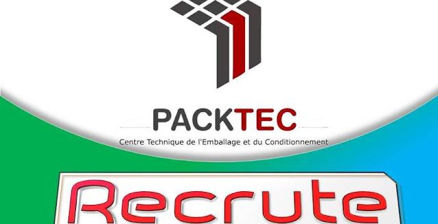 Le centre technique de l'emballage et de conditionnement PACKTEC cherche à recruter 1 Administrate