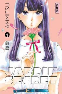 [7BD] Jardin secret tome 1