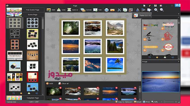 تحميل افضل برنامج  دمج الصور وتعديلها للكمبيوتر2021