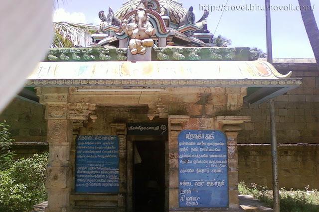 Thirupparaithurai temple Tharugavaneshwarar Paraithurainathar