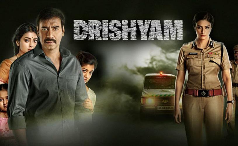 Nonton Film 26: Drishyam (2015)