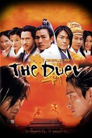 Nonton Film The Duel (2000) Subtitle Indonesia - LK21