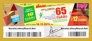 Kerala Lottery Result 16-12-2019 Win Win W-543  (keralalotteryresult.net)