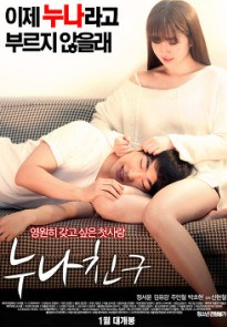 Download Mother Husband (2016) HDRip Subtitle Indonesia