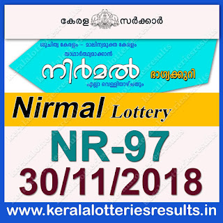 "KeralaLotteriesresults.in, ""kerala lottery result 30 11 2018 nirmal nr 97"", nirmal today result : 30-11-2018 nirmal lottery nr-97, kerala lottery result 30-11-2018, nirmal lottery results, kerala lottery result today nirmal, nirmal lottery result, kerala lottery result nirmal today, kerala lottery nirmal today result, nirmal kerala lottery result, nirmal lottery nr.97 results 30-11-2018, nirmal lottery nr 97, live nirmal lottery nr-97, nirmal lottery, kerala lottery today result nirmal, nirmal lottery (nr-97) 30/11/2018, today nirmal lottery result, nirmal lottery today result, nirmal lottery results today, today kerala lottery result nirmal, kerala lottery results today nirmal 30 11 18, nirmal lottery today, today lottery result nirmal 30-11-18, nirmal lottery result today 30.11.2018, nirmal lottery today, today lottery result nirmal 30-11-18, nirmal lottery result today 30.11.2018, kerala lottery result live, kerala lottery bumper result, kerala lottery result yesterday, kerala lottery result today, kerala online lottery results, kerala lottery draw, kerala lottery results, kerala state lottery today, kerala lottare, kerala lottery result, lottery today, kerala lottery today draw result, kerala lottery online purchase, kerala lottery, kl result,  yesterday lottery results, lotteries results, keralalotteries, kerala lottery, keralalotteryresult, kerala lottery result, kerala lottery result live, kerala lottery today, kerala lottery result today, kerala lottery results today, today kerala lottery result, kerala lottery ticket pictures, kerala samsthana bhagyakuri"