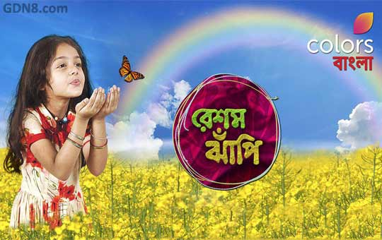 RESHOM JHANPI - Colors Bangla Serial
