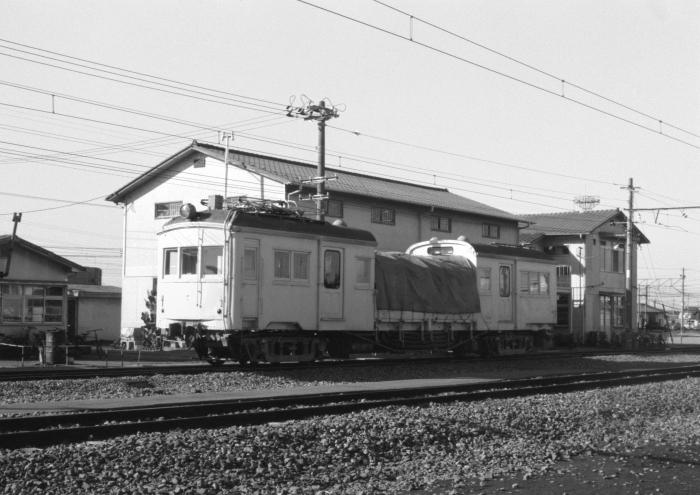 クエ7001