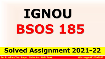BSOS 185 Solved Assignment 2021-22