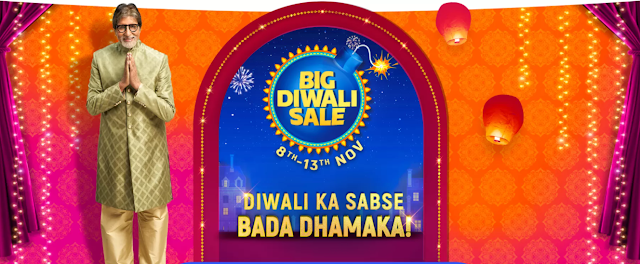 Flipkart Diwali Sale: दिवाली से पहले धमाकेदार ऑफर्स, 80 फीसदी तक मिलेगी छूट l