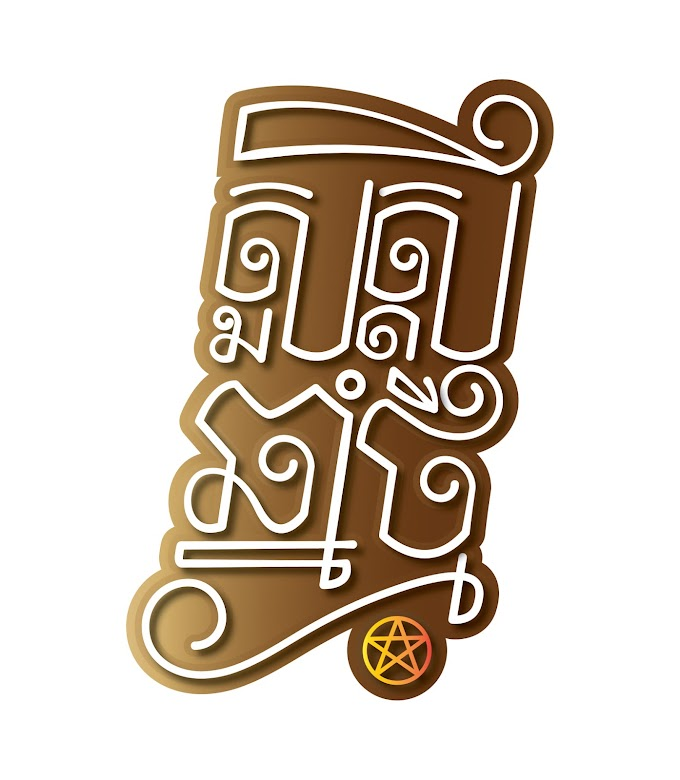 Khmer New Year Text Board free vector file By Mr.Rithikhen Chom សួស្តីឆ្នាំថ្មីប្រពៃណីខ្មែរ