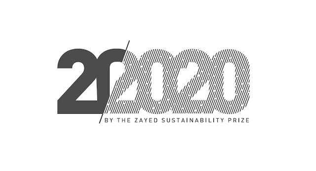 """جائزة زايد للاستدامة تعقد شراكة مع بنك """"بي إن بي باريبا"""" في إطار مبادرة """"20 في 2020"""""""
