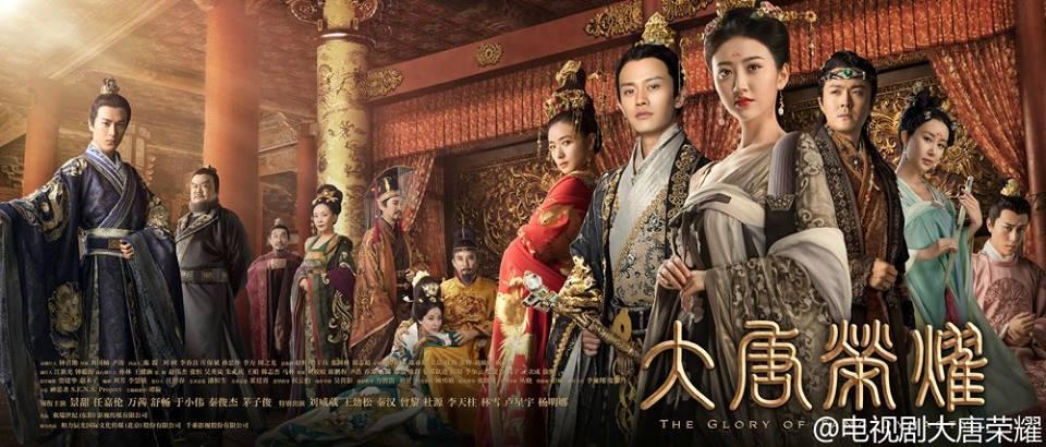Niềm Hãnh Diện Nhà Đường - The Glory Of Tang Dynasty 2017