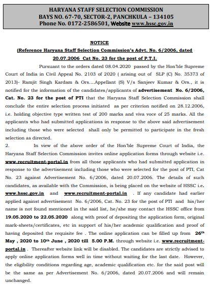 image : HSSC Notice for 1983 PTI Fresh Recruitment Advt. 06/2006 Online Application @ TeachMatters