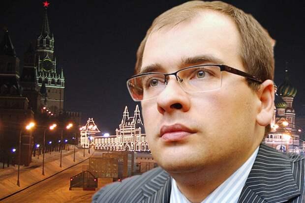 Как живут дети олигархов, и за что сын И. Сечина получил орден от В. Путина