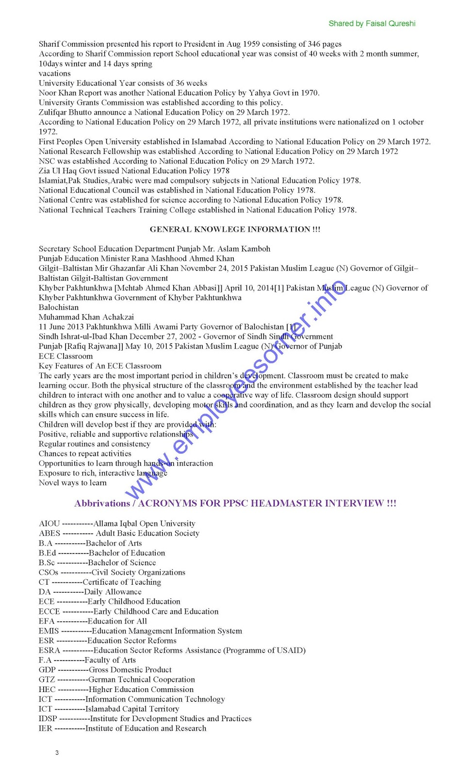 200+ PPSC Interview Questions, Abbreviations and GK Useful