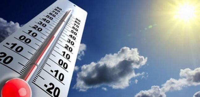 الأرصاد تعلن حالة الطقس غدا السبت 21/9/2019 طقس لطيف على السواحل الشمالية والعظمى 33 درجة بالقاهرة