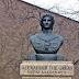 Μέγας Αλέξανδρος στο Ντιτρόιτ, Η.Π.Α.