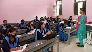 school-will-open-from-monday-in-bihar