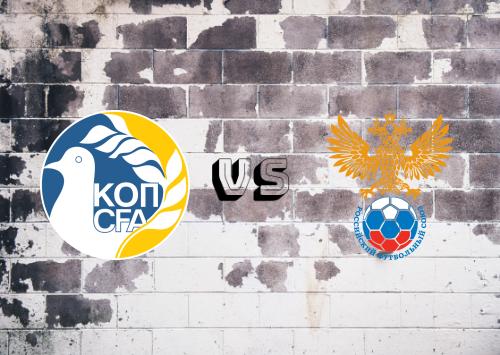 Chipre vs Rusia  Resumen y Goles