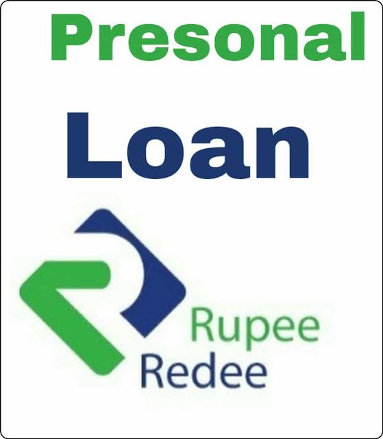 Rupeeredee Personal Loan