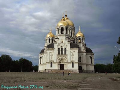 Новочеркасск собор
