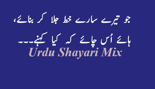 Bewafa   Urdu poetry   Urdu shayari