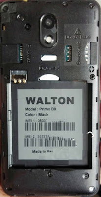 Walton Primo D9 Frp Bypass File