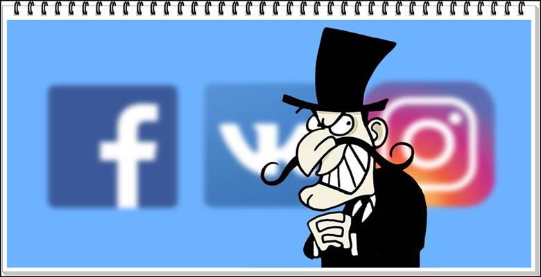 Мошенники в соцсетях: как уберечь свои деньги