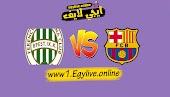 نتيجة مباراة برشلونة وفرينكفاروزي كورة لايف اليوم بتاريخ 20-10-2020 في دوري أبطال أوروبا