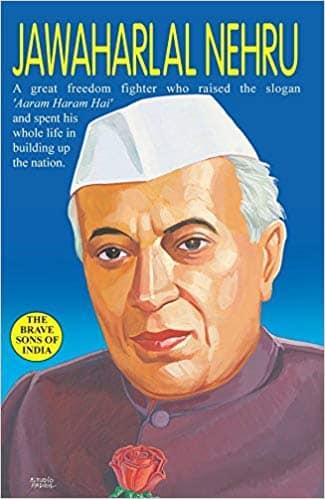 Jawaharlal Nehru Jayanti