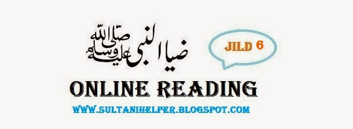 Zia ul Nabi (Peace Be Upon Him) Volume 6 Online Read in Urdu