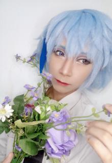 Rinku Sakamaki  - Sakit pinggang wig