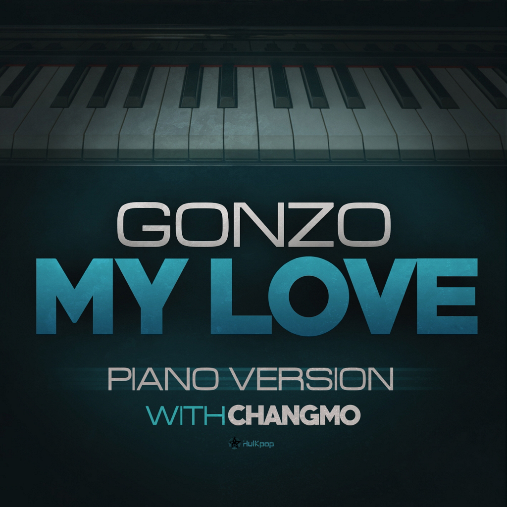[Single] DOK2 – My Love (Piano ver.)
