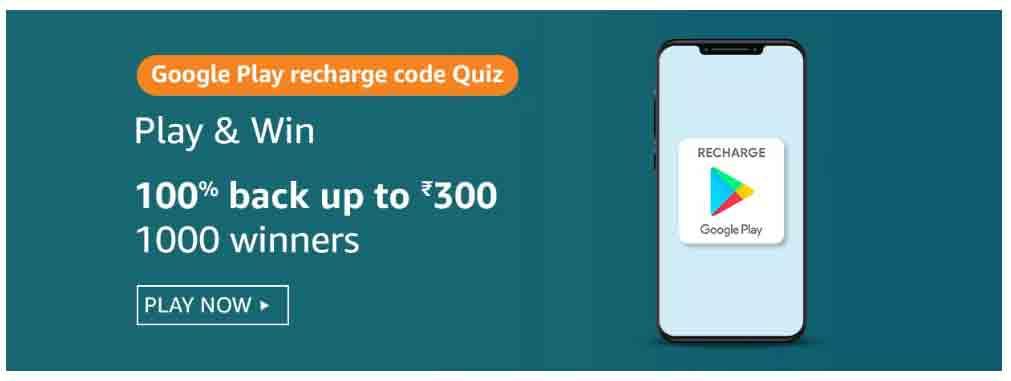 Amazon Google Play Recharge Code Quiz Answers