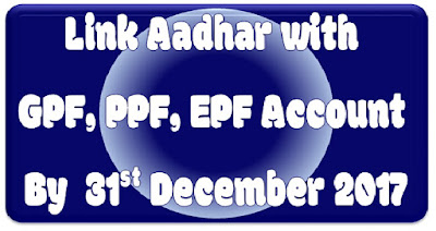 linkage-of-aadhar-with-gpf-ppf-epf-reg