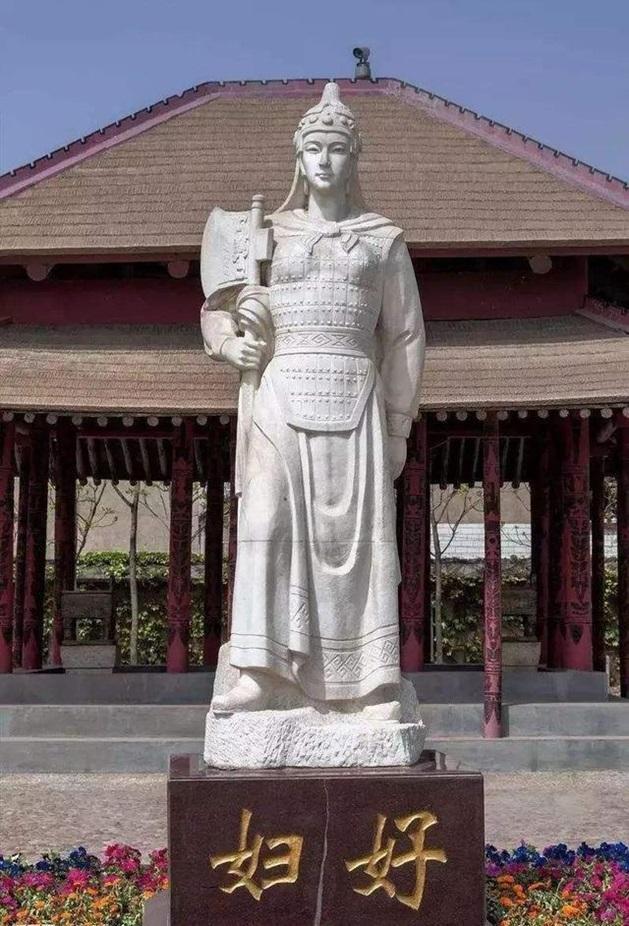 ฟูห่าว (Fu Hao: Lady Hao: 妇好) @ www.read01.com