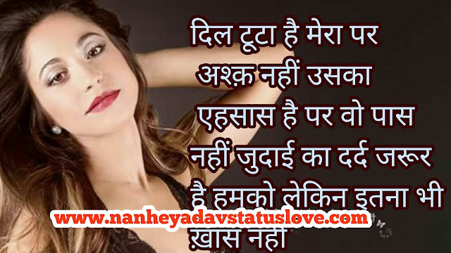Shayari Hindi हिंदी शायरी