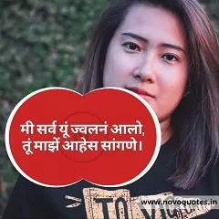 Marathi Status on Dadagiri