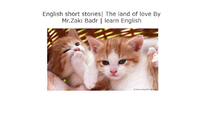 English short stories| The land of love By Mr.Zaki Badr | learn English