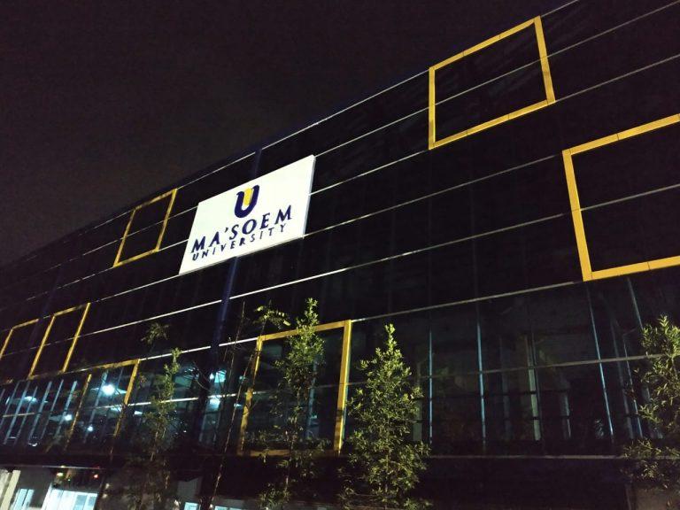 Masoem University