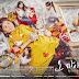 "Drama Korea 2016 "" Oh My Geum Bi "" mp4 mkv + Subtitle Indonesia (Update Episode 7)"