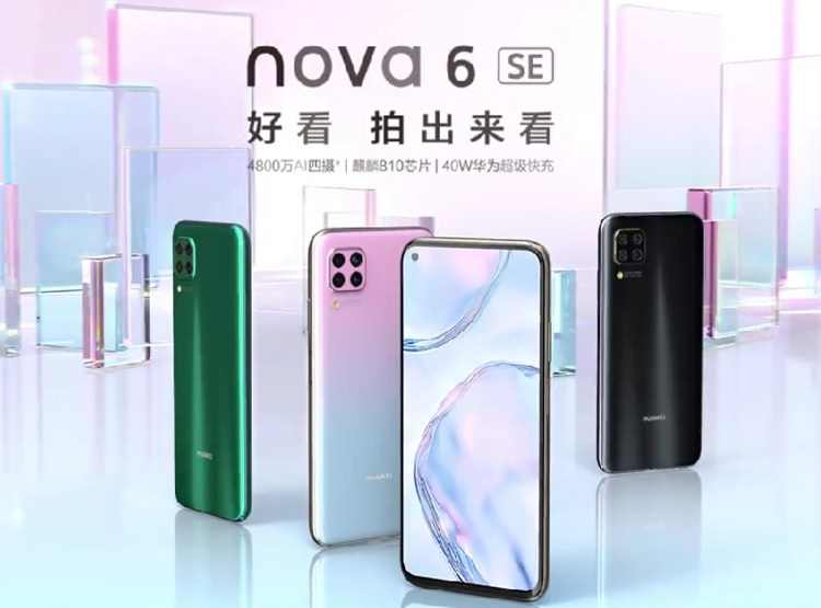 Huawei Outs Nova 6 SE in China