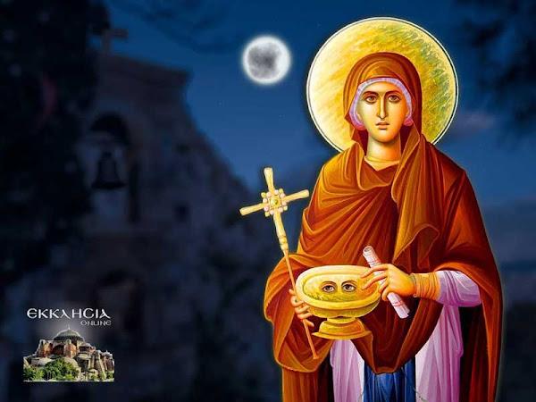 Εορτάζει η Αγία Παρασκευή – Μεγάλη γιορτή της Ορθοδοξίας σήμερα 26 Ιουλίου