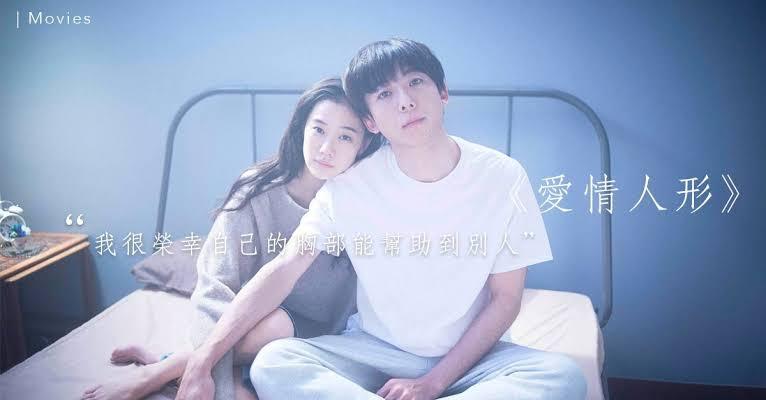 Romance Doll (2020) WEBDL Subtitle Indonesia