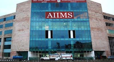 AIIMS Rajkot Recruitment 2021